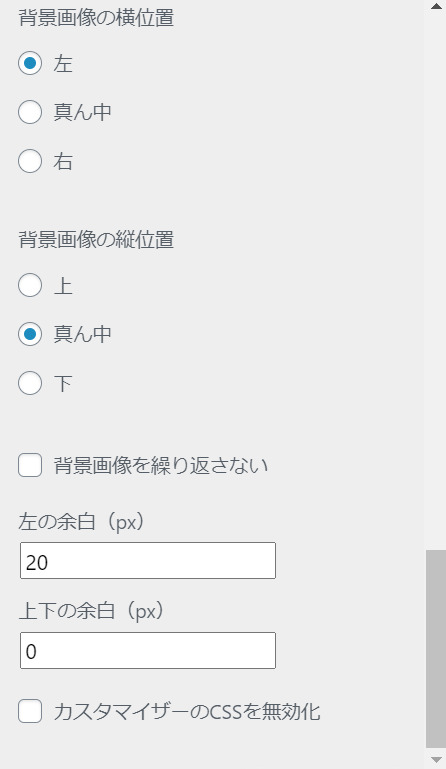 h3のカスタマイズ③