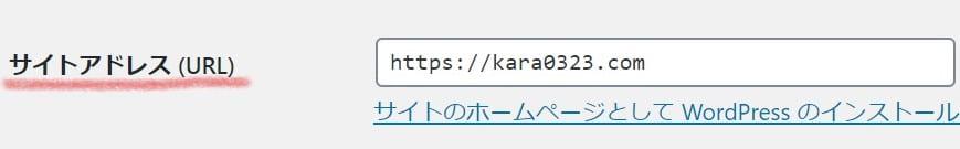 サイトアドレスの画像