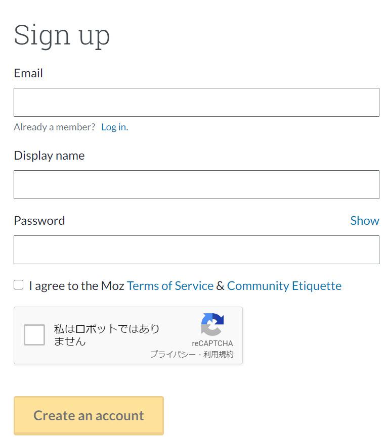mozbarのアカウント作成画面
