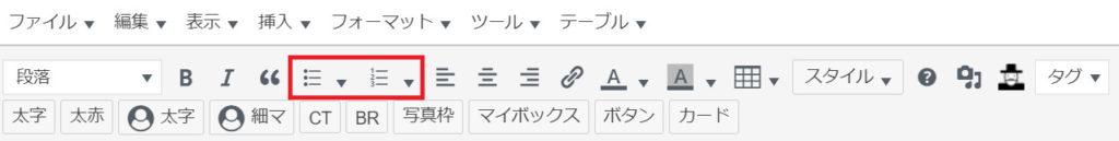 アフィンガー5のリスト機能