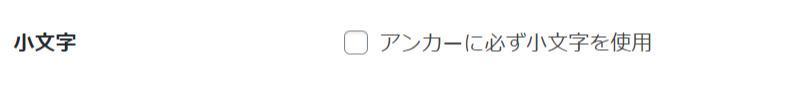 1.小文字