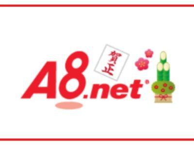 ③A8.net