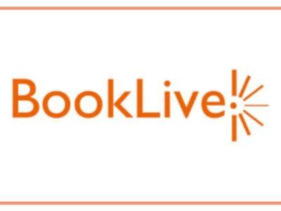 BookLive!のアフィリエイトができるASP【稼ぐコツも解説】