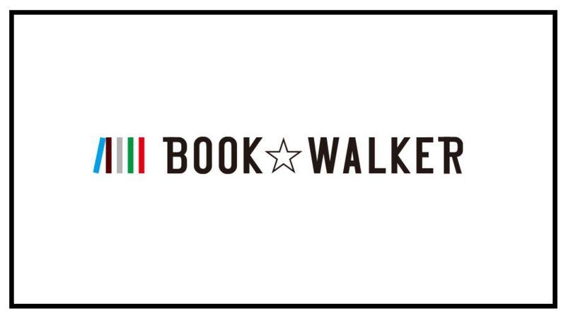 BOOK☆WALKERのアフィリエイトができるASP【稼ぐコツも解説】