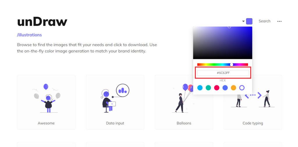 カラーコードを変更する画面